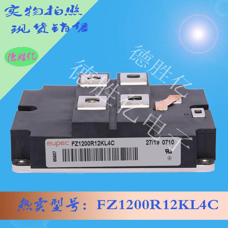 德国英飞凌IGBT功率模块FZ1200R12KL4C可询