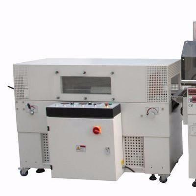 L550型封切封箱机 收缩膜封口机 塑料膜纸箱打包机