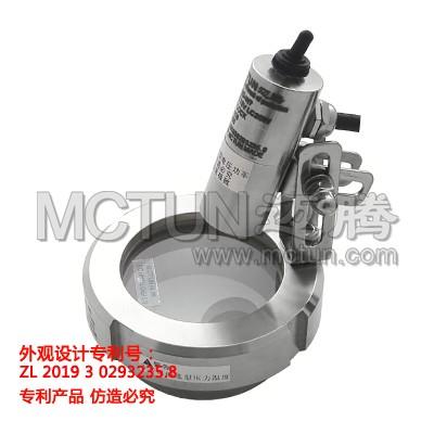 活接视镜灯MTX/SD-W7 M-AO1迈腾