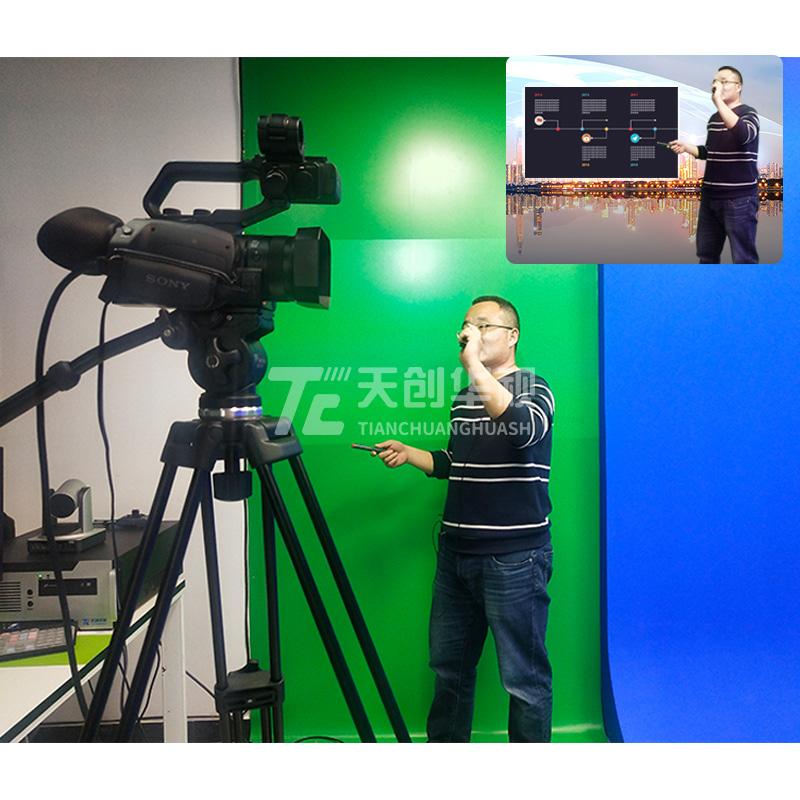 精品微课慕课系统录制 虚拟演播室直播间电视台搭建