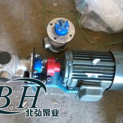 NCB-6/0.5不锈钢齿轮泵,不锈钢转子泵