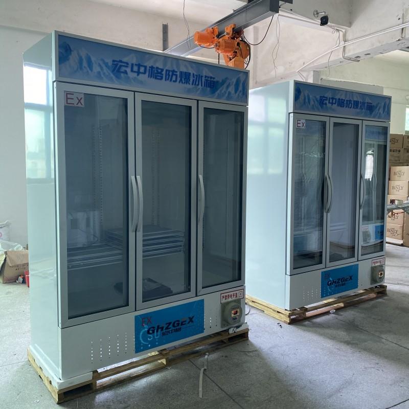 扬州市实验室防爆冰箱厂家