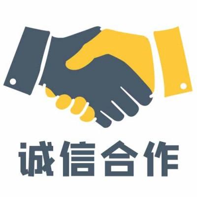 新设云南不良资产处置公司一周出照无需到场