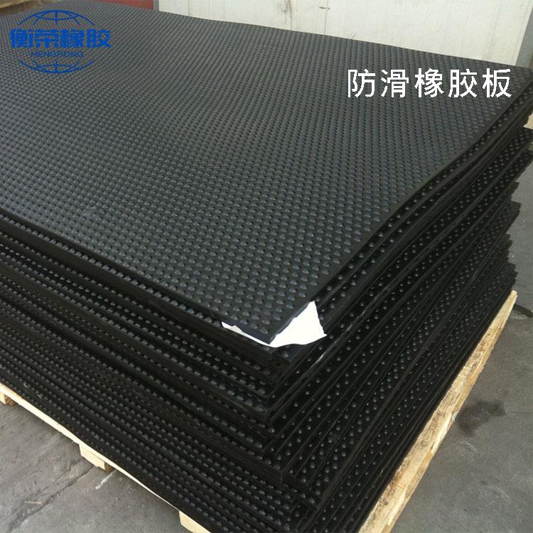 三元乙丙橡胶板-衡荣三元乙丙橡胶板性能