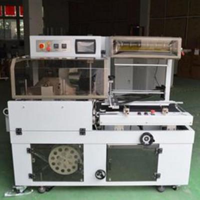 L550型封切封箱机 收缩膜封口机 收缩膜热熔机