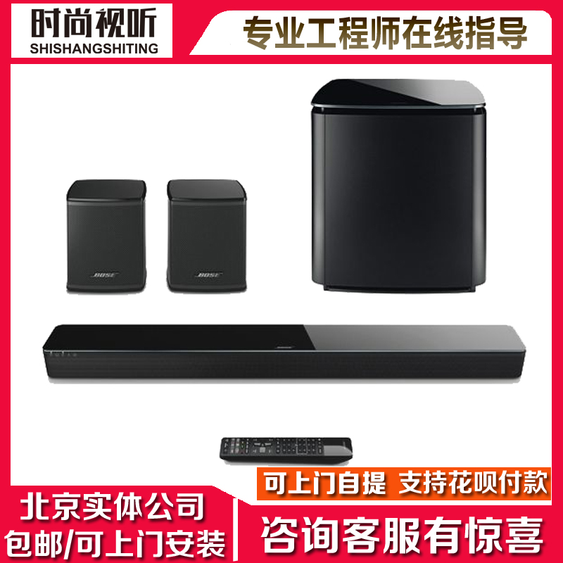 Bose SoundTouch 300家庭影院回音壁音箱