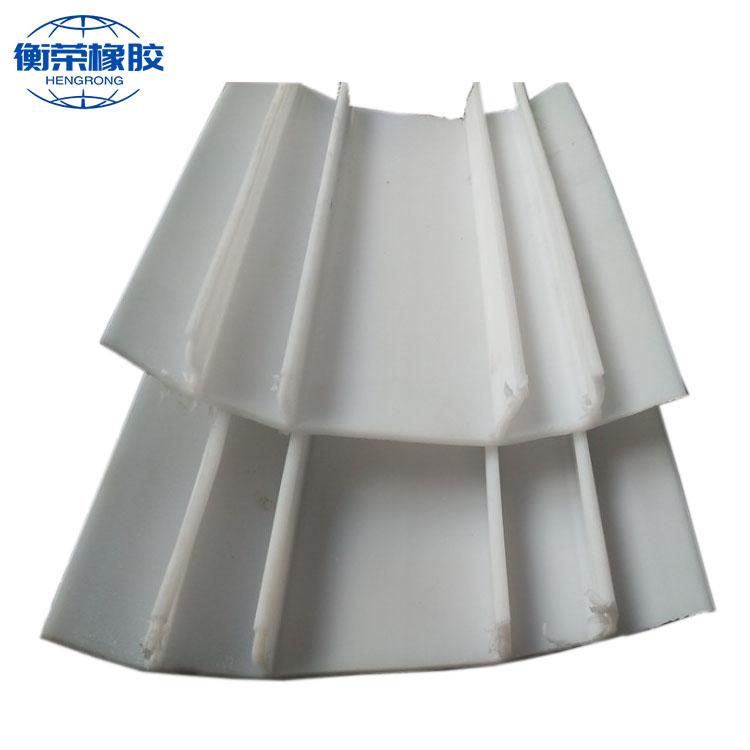 塑料止水带-衡荣PVC塑料止水带注意事项