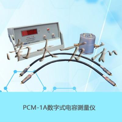 南大万和液晶显示数字式电容测量仪(介电常数测量仪)