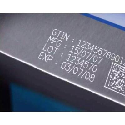山东青岛激光打码机激光喷码机生产日期激光机专业供应商销售批发