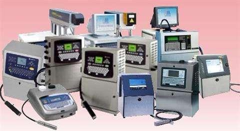 青岛激光喷码机激光打码机激光机专业生产批发零售选择青岛伟仕捷