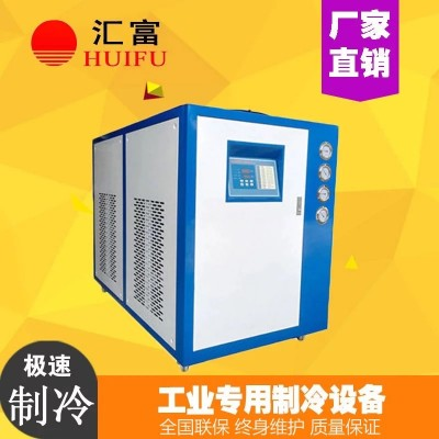 PVC塑料生产线冷水机 汇富挤出机配套冷却机