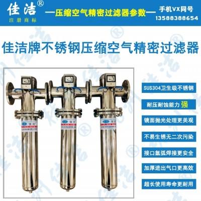 除菌过滤器-压缩空气除菌过滤器-杀菌过滤器