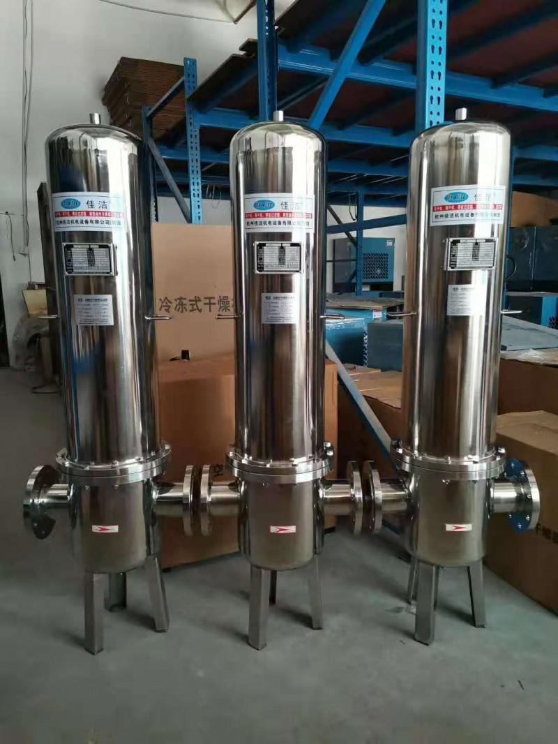 公司供应真空泵排气口过滤装置