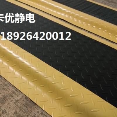 精密厂耐用防疲劳地垫,企业缓解员工疲劳垫