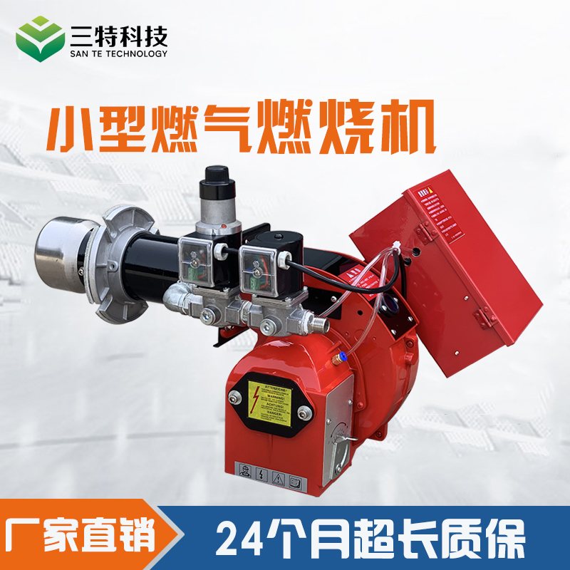 小型节能燃气锅炉燃烧机 药材烘干液化气燃烧器 工业燃烧机