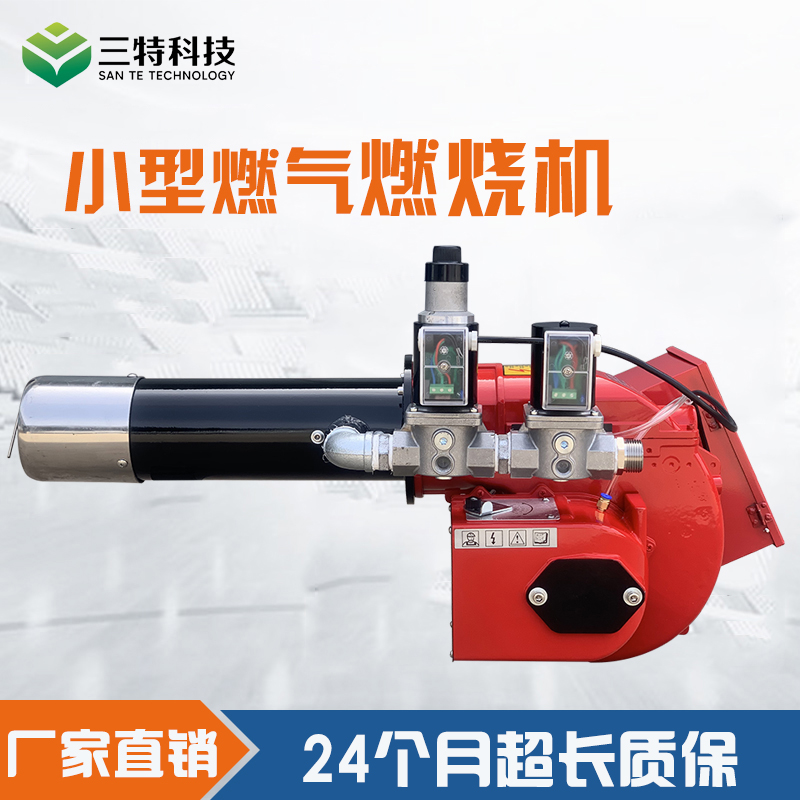 40万大卡取暖液化气燃烧器 环保煤气燃烧机 工业天然气燃烧器