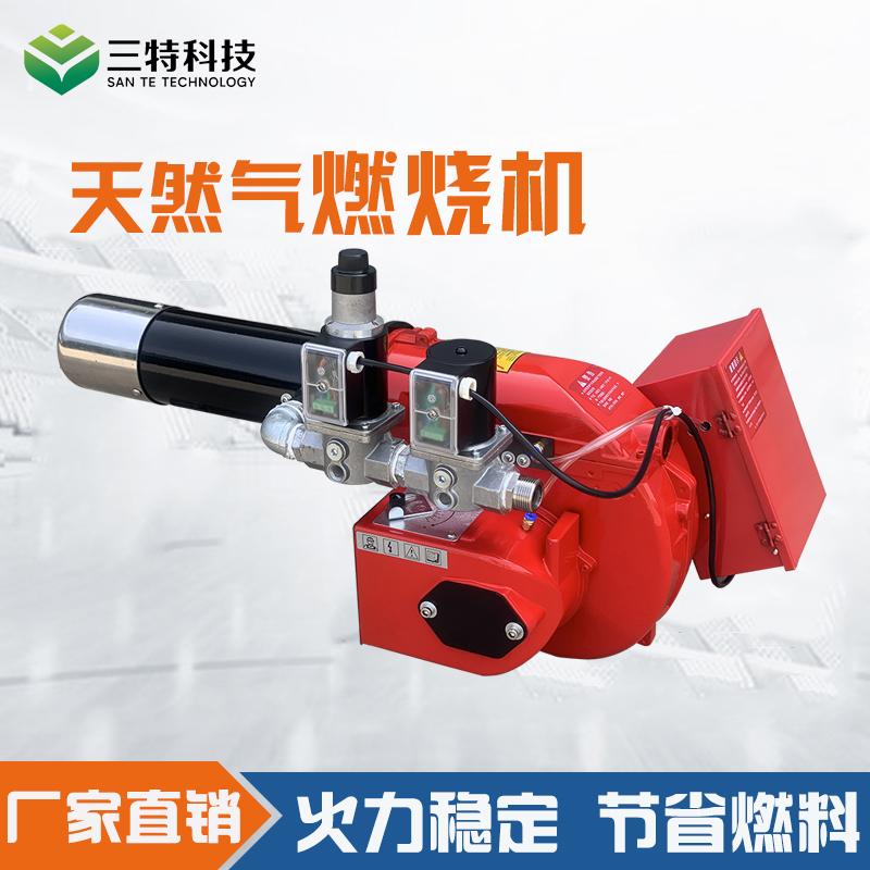 厂家直销烘干炉液化气燃烧器 环保煤气燃烧机 双段火燃气燃烧器