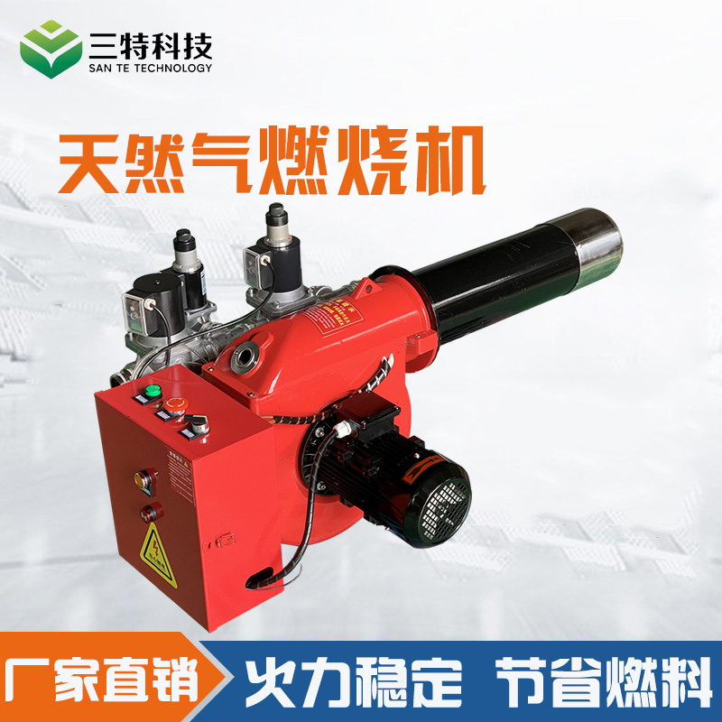 厂家批发喷涂流水线燃气燃烧器 工业取暖锅炉天然气燃烧机