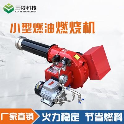 厂家供应生物质燃油燃烧机 植物油燃烧器 空气雾化重油燃烧机