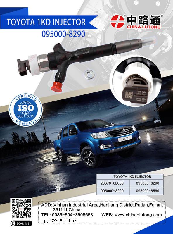 柴油车配件喷油器0445120225