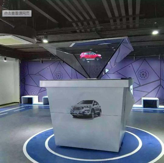 全息柜 全息展示柜 360度悬浮幻影成像展示柜