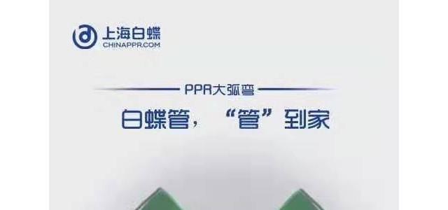 2021年ppr管知名品牌 子洲ppr水管安装常识