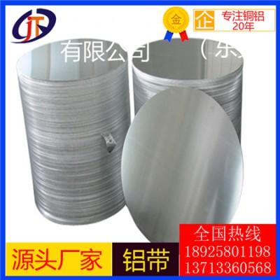 7075-T745铝板2A16铝棒6105铝管 优质空调铝带