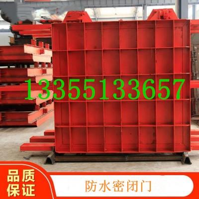 防水密闭门构造特点 矿用门1.8*2米矿用门价格