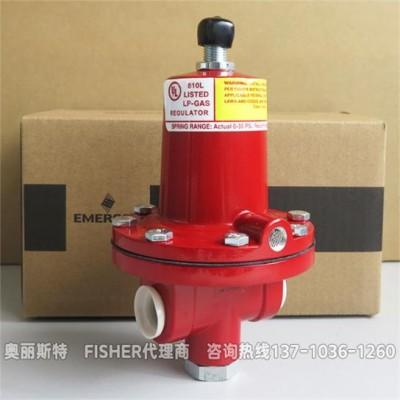 美国FISHER调压器 64-35液化气减压阀