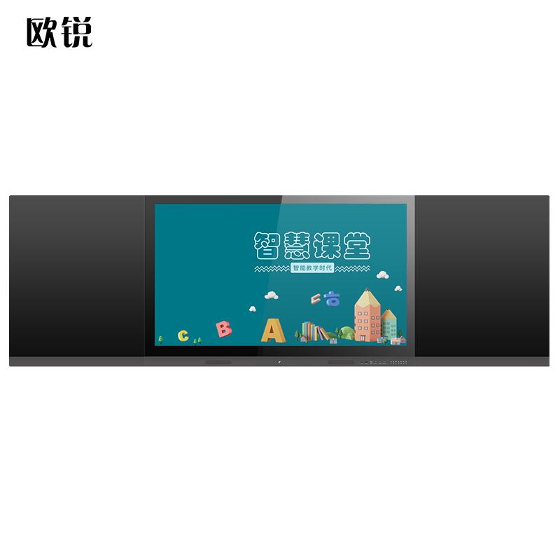 欧锐纳米智慧黑板86英寸显示器多媒体电子白板