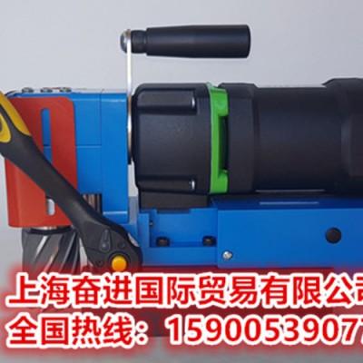 小巧便捷 易携带 英国麦格 MDLP45小型卧式磁力钻