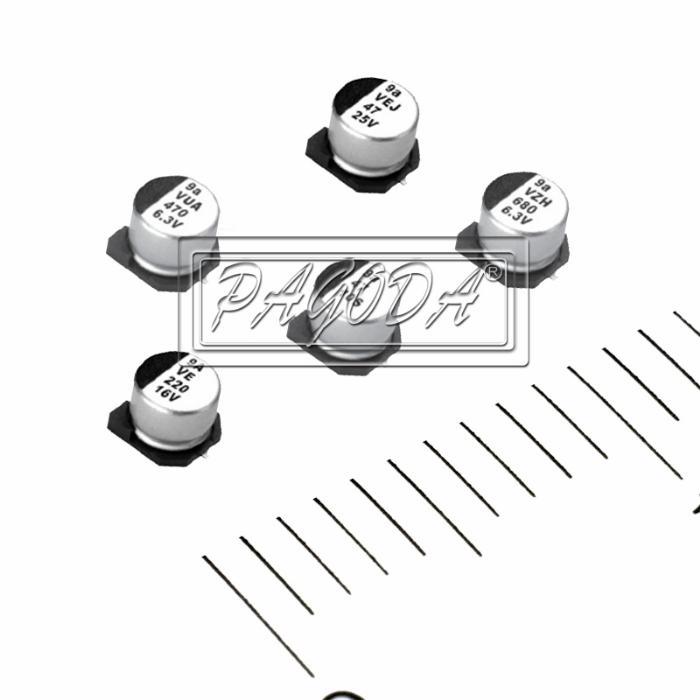 5G通信专用_高频贴片铝电解电容 价格实惠 耐高温