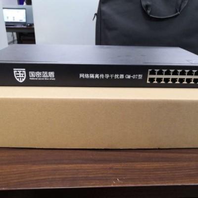 实力公司网络隔离传导干扰器