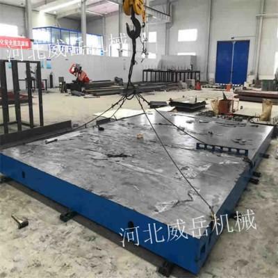江苏大型铸铁平台 常规t型槽 铸铁平台 支持定制