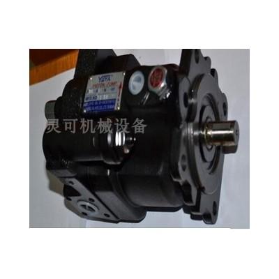 原装台湾YUYA柱塞泵F15-A-N-H1