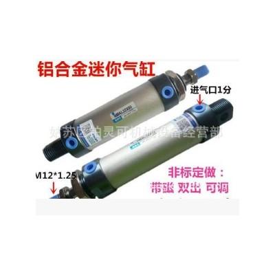 台湾HDY油缸气罐油罐油瓶储油罐HZH63*200