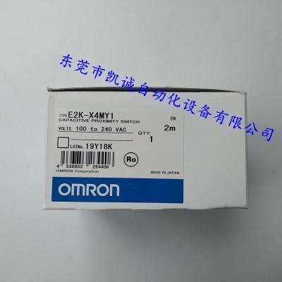 E2K-X4MY1欧姆龙OMRON接近传感器