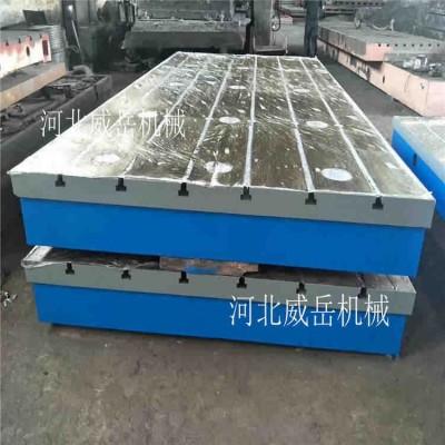 石家庄焊接平台铸铁 有加强筋 铸铁平台 参数可调