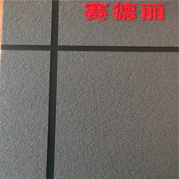 真石漆 乳胶漆OEM_外墙建筑涂料水包水多彩漆