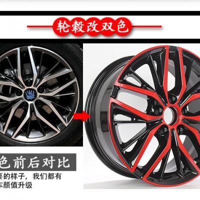 广州东莞轮毂改色_轮毂改色靠谱的方法