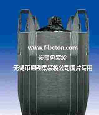 集装袋厂家供应防水集装袋、防老化集装袋、太空袋、吨袋、土工布