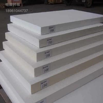 自贡集成墙板保温防潮防火装饰板多种类型详情来电