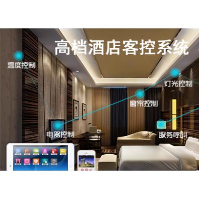2021广州酒店智能展览会