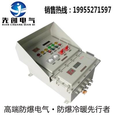 供应发电厂用防爆配电箱,支持定制