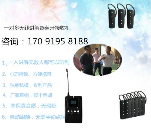 甘肃出售自助讲解器 自助讲解机电子导览器设备
