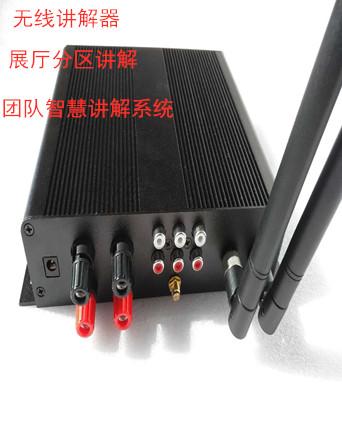 淄博智慧解说器 电子讲解器电子讲解器导览器设备