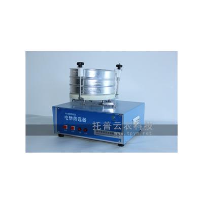 电动筛选器(筛选杂质/筛理分级)