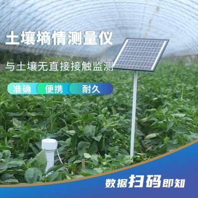 管式土壤温湿度监测仪北海灵犀厂家可定制参数