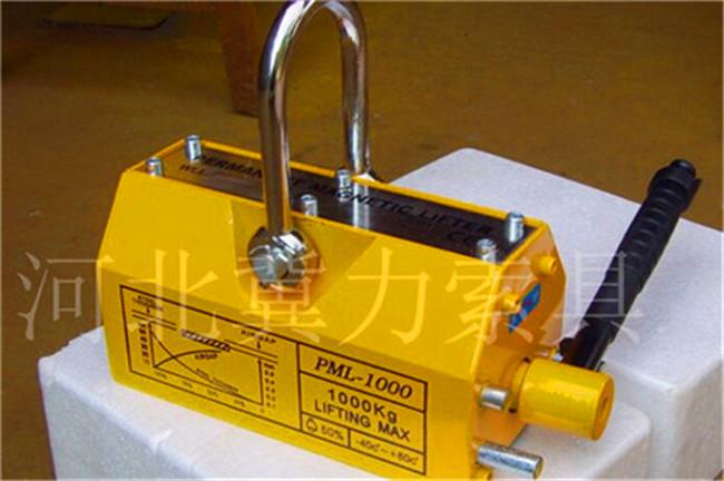 手动永磁起重器原理/永磁起重器1吨多少钱