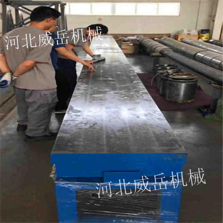 铸铁试验平台_试验平台_试验铸铁平台厂家供应